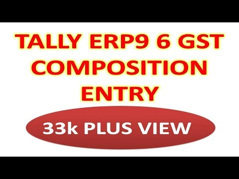 COMPOSITION DEALER | TALLY FOR GST | TALLY ERP 9.0.3 | FULL ACCOUNTING ENTRY OF COMPOSITION DEALER