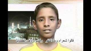 #x202b;مقدس الله خالد : مدحة قلبي مشتاق#x202c;lrm;