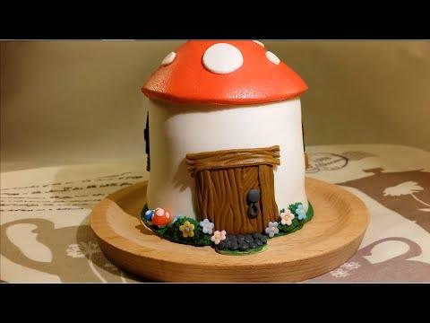 How to Make a Mini Mushroom House Cake 蘑菇屋蛋糕