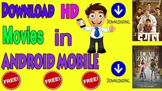 how to download movies in mobile [HD] | [Hindi/Urdu] | Latest 100% Working Method |  [Technobaaz]