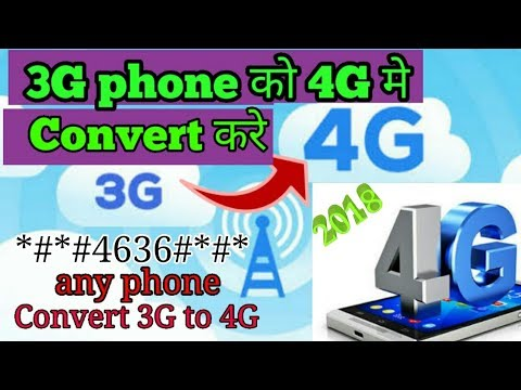 How To Convert 3G Phone To 4G    How to use 4G sim on 3G Android phone