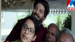 Poomaram song gets all new version    Manorama News