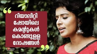 The bad-effects of comments made in reality shows | Sithara Krishnakumar