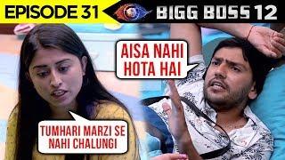 Somi Khan Romil Choudhary HUGE UGLY Fight | Bigg Boss 12 Episode 31 Update