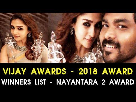 Vijay Awards 2018 - Winners full list Announced - Nayanthara 2 Awards  தமிழ்   Next Gen
