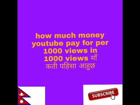 How much money youtube pay for per 1000 views 1000 views माँ कती पहिसा मिल्छ