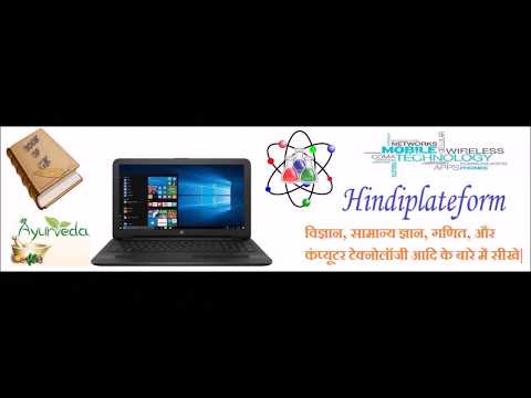 How to crack windows 7 administrator password in hindi