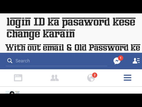 Facebook login ID ka Password kese change kare Without email ke