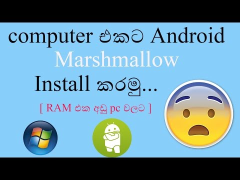 How to install android marshmallow [remix os] windows pc[dual boot]-SmokeTech