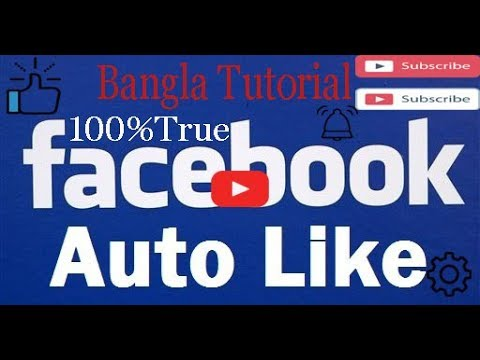 How to get unlimited likes on facebook profile pic 100% true!!