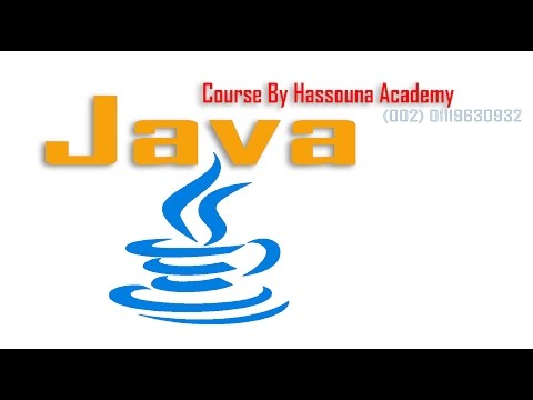 #084 Play Video Or Sound Or Audio mp3 or wav or mp4 with desktop In JAVA NetBeans تعلم الجافا من الب