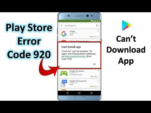 How to Fix Play Store Error 920 in Android in Hindi/Urdu