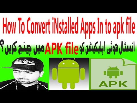 How to convert installed apps into apk file in Android Phones ( No Root) 2017