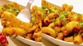 Homemade Pasta Recipe || How To Make Pasta || Macaroni Pasta Recipe || Quick Pasta Recipe