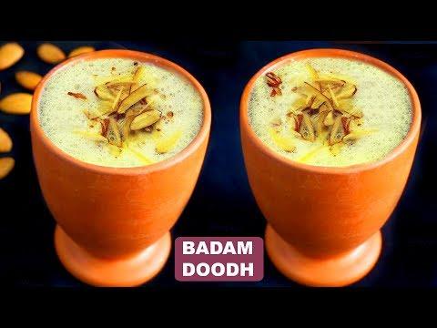 बादाम दूध Recipe in Hindi | Badam Kesar Milk Recipe | Winter Special | CookWithNisha