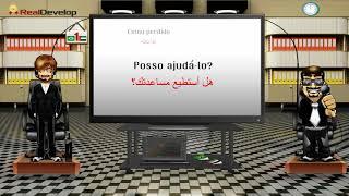 #x202b;تعلم اللغة العربية العبارات الدرس 1 تعلم البرتغالية#x202c;lrm;