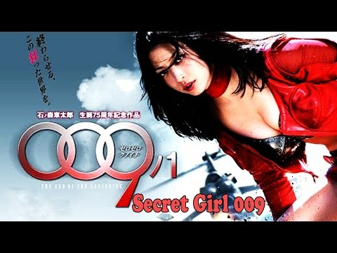 Xxx Mp4 Secret Girl 009 Action Film Science Fiction Japanese Movie Dubbed In Tamil 3gp Sex