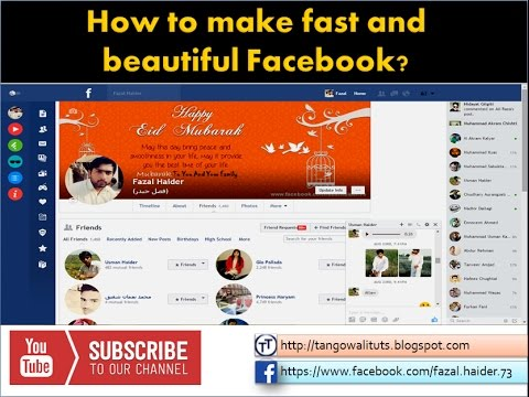 How to make fast and beautiful Facebook / Urdu