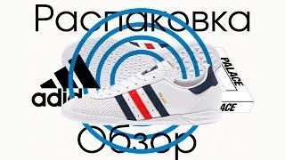 more photos 01c1a dbd4f Palace x Adidas Indoor   Умеет ли Palace делать кроссовки
