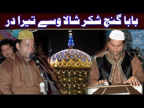 aye mola ali ay sher khuda mp3 download