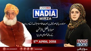 Live with Nadia Mirza on NewsOne | 05-April-2018 | Maulana Fazal Ur Rehman |