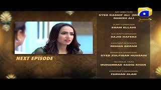 Tum Se Hi Taluq Hai - Episode 18 Teaser | HAR PAL GEO