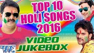 Top 10 Holi Songs 2016 || Video JukeBOX || Bhojpuri Hit Holi Songs 2016 new
