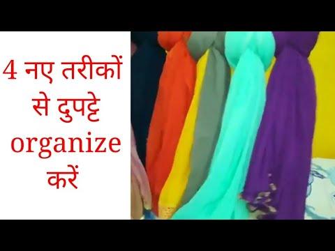 How to Organize Dupatta / Scarf - DIY Idea of Cloth Organization
