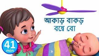 উপরে পাখা চলছে  যে - Upar Pankha Chalta Hai - Bengali Rhymes for Children | Jugnu Kids Bangla