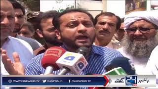 Punjab Govt sends health teams to Peshawar for treatment of dengue Patient