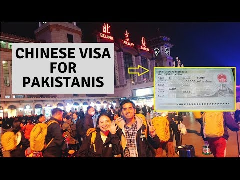 China Visa for Pakistan