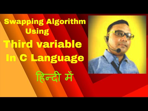 SWAPPING ALGORITHM USING THIRD VARIABLE  (Chapter 8)