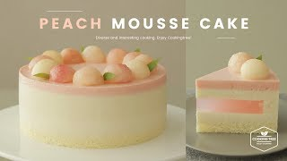 ♥감성자극♥ 복숭아 무스케이크 만들기🍑 : Peach mousse cake Recipe - Cooking tree 쿠킹트리*Cooking ASMR