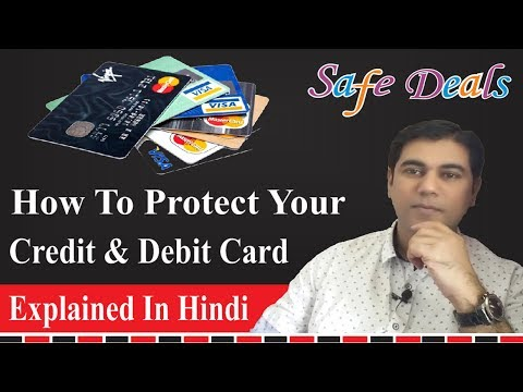 How To Protect Your Credit & Debit Card - Very Important - Must Watch!