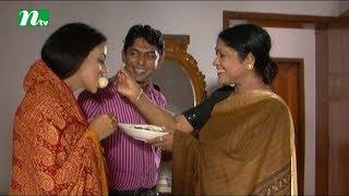 Bangla Natok - Lov | Chanchal, Rahi | Drama & Telefilm
