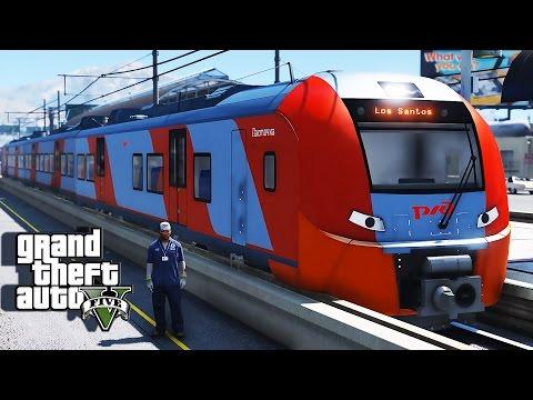 GTA 5 Train Simulator Mod! Driving Lastochka Train Mod!