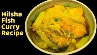মূলা দিয়ে ইলিশ মাছ রান্না | Hilsha Fish Curry Recipe With Radish