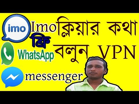 Imo Video | Messenger Video | Whatsapp Clear Talk Audio And Video