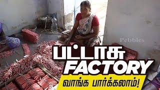 Making of Crackers in Sivakasi | Diwali Sparklers Factory Visit | Firework Industries Workers