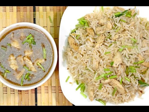 Garlic Chicken With Soya Sauce & Fried Rice Recipe