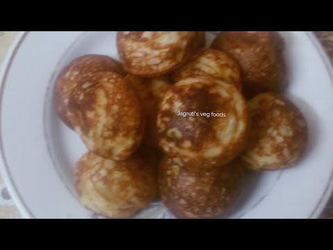 South Indian recipe/ stuffed aloo masala appam/ऐसे बनाये आलू मसाला अपम /બટેટા મસાલા વાળા અપમ ની રીત/