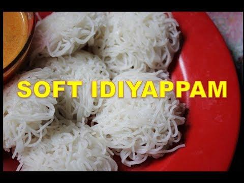 Idiyappam Recipe -  How to Make Soft Idiyappam Recipe / String Hoppers Recipe