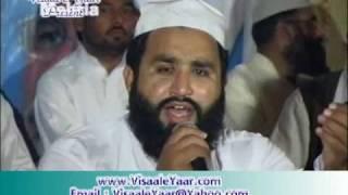 PUNJABI NAAT( Jo Mahi Muhammad)KHALID HASNAIN.BY Visaal