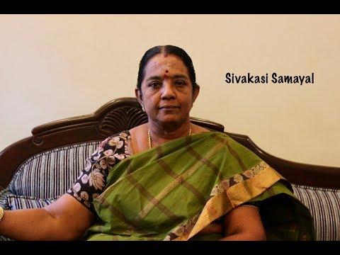 வாழ்வியல் ........Episode 77/Sivakasi Samayal / Video - 514