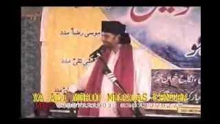 Allama Nasir Abbas , Dawat e Fikar , at majlis sialkot