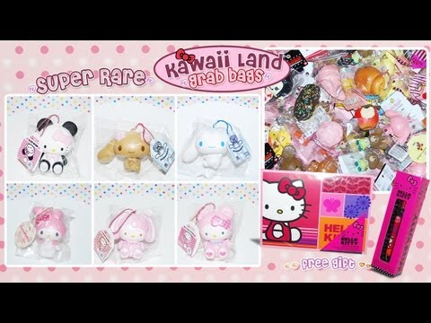 Grab Bags ~ Licensed Squishies!!