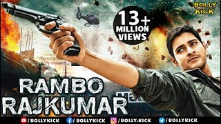 Rambo Rajkumar | Hindi Dubbed Movies 2017 Full Movie | Hindi Movies | Mahesh Babu Movies