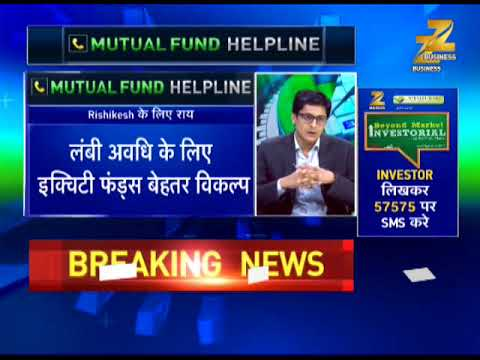 Mutual Fund Helpline: Know how students can invest in mutual funds