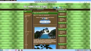 скачать карту с мех домом на minecraft 1.9