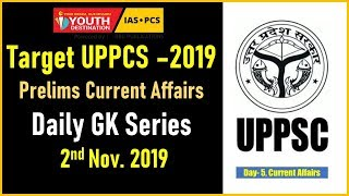 Target PCS –2019 || Prelims Current Affairs Daily GK Series  || 2nd  Nov. 2019